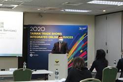 貿協上半年17項專業展延期 整合五大線上服務協助8000家參展商雲端接單