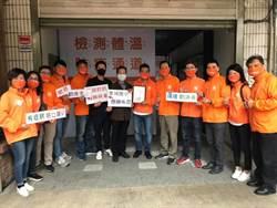 台灣房屋捐贈熱顯像儀青埔國小受惠