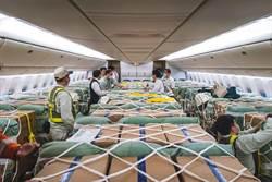 長榮航21日完成國內首班客艙載貨