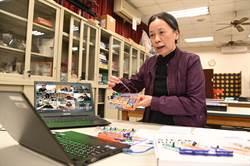 清大物理教授設計材料包 師生700人做「居家實驗」