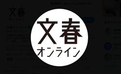 大阪超市推「1元口罩」加購優惠乏人問津