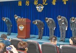 磐石艦風暴 2將領拔官!國防部長、海軍司令自請處分