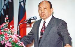 享耆壽94歲 前監院代院長鄭水枝辭世