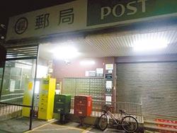 全台第一間 小港郵局超高規格停業2周