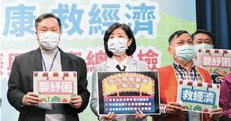 【泰公開講】劉泰英:提振消費 應拋開政治偏見