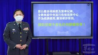 防敦睦艦隊感染重演 海軍艦艇及外島配置肺炎檢測儀