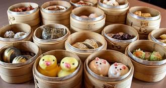 黃色小鴨包、蝦仁鮮燒賣!港式飲茶推勞動節優惠嚐美味