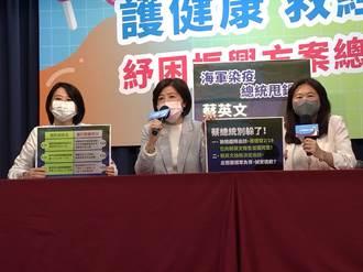 敦睦艦隊染疫風暴 國民黨:蔡總統就是決策者須道歉扛責