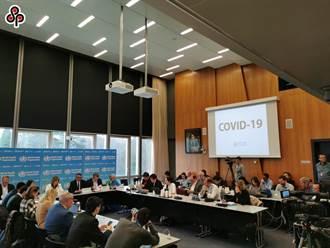 陸學者:大陸的國際組織策略需要調整
