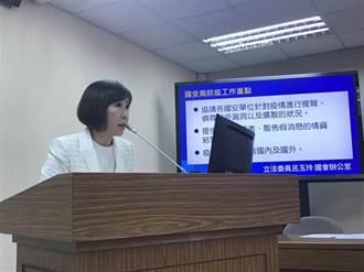 被甩鍋?呂玉玲:民進黨、國防部沙盤推演 要支隊長扛責