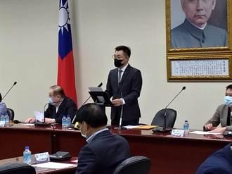 獨》江啟臣宣布韓國瑜等5縣市長任中常委 這2人遭議