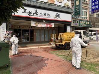 頭份市公所清潔隊對海軍士兵涉足頭份市足跡消毒