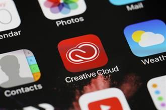 因應遠距工作潮  Adobe Team Projects開放Premiere與AE用戶免費用