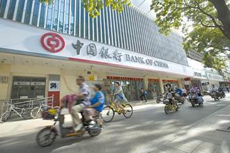 陸中國銀行原油寶出大紕漏 投資者巨虧欲集體訴訟