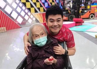 馬國畢帶102歲阿嬤上《大集合》 期盼自己讓家人放心