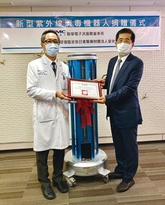 聯電助防疫 捐贈超紫光滅菌機器人
