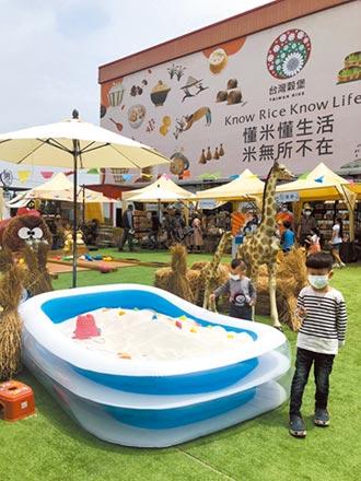 中興米廠慶戶外特賣會 邀您安心來走走