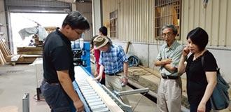 臺灣林業的創新發展