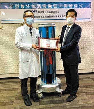 聯電贈臺安醫院超紫光滅菌機器人