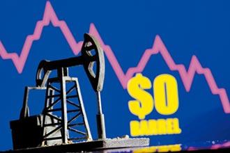汽柴油有稅費成本 不可能0元