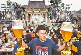 青島啤酒煥然疫新 瞄準高端市場