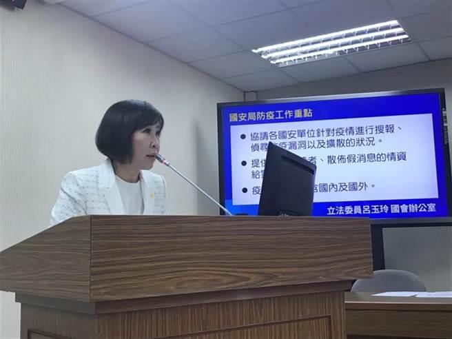 國民黨立委呂玉玲。(本報資料照)