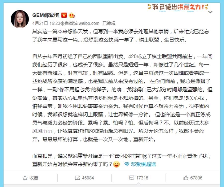 21日晚上鄧紫棋在微博吐心聲,聊到去(108)年和前東家因合約糾紛,而她在同年4月20日成立個人工作室的心路歷程。(圖/ 取自中時資料庫)
