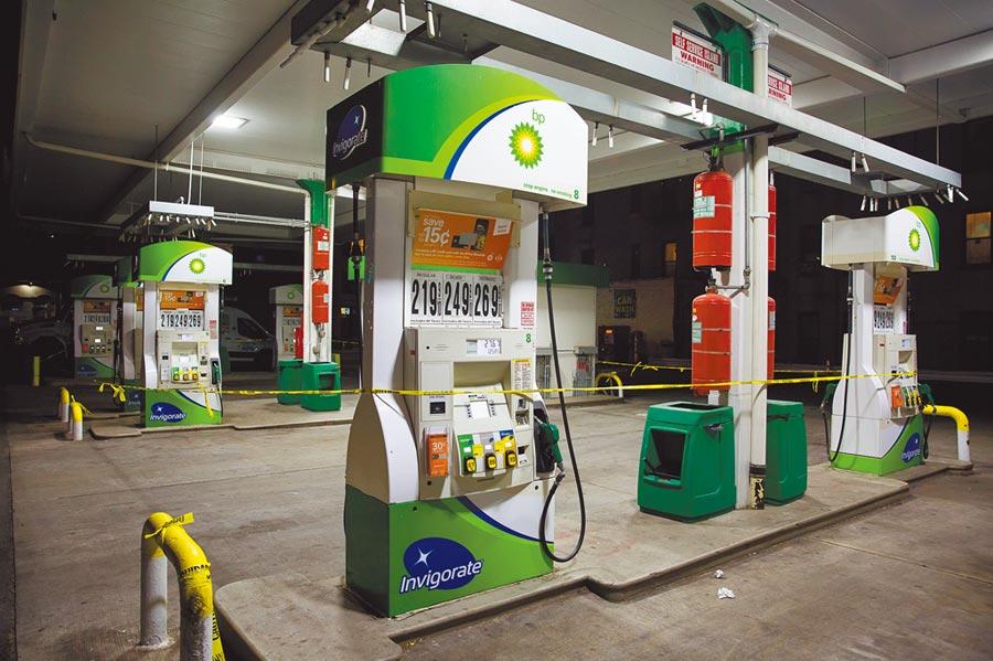 4月20日,紐約油價罕見跌入負值,美國紐約一家加油站因顧客減少提早結束營業。(新華社)