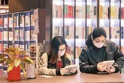 疫情轉機:聚焦書店轉型 加速數位化