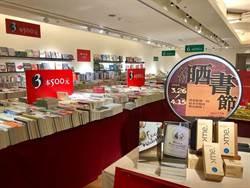 誠品信義店接棒新24小時書店 敦南店五月底歇業