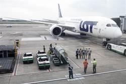 波蘭航空首次來台運貨 外交關係突破