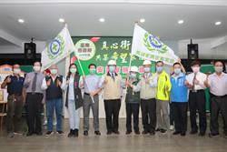 重視職安及關懷弱勢勞工 台南再成立2安衛家族