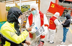 哈爾濱爆院內感染 老翁傳78人