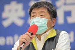 台灣最先擋新冠肺炎  阿中部長再登外媒