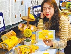 超市超萌集點 換起少女心