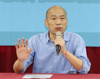 最後通牒!韓國瑜:下午5點前 24位海軍官兵若拒絕疫調 將開罰
