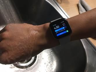 疫情期間Fitbit搶推洗手計時錶面 守護用戶健康