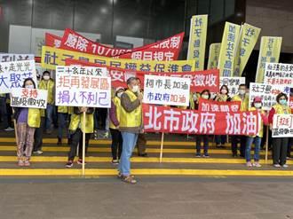社子島開發案審議未開放民眾發言 自救會抗議