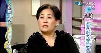 羅媽媽「超開放」感情觀曝光 羅志祥:交往對象心臟要夠強!