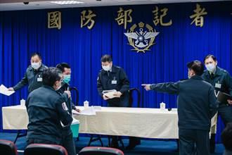 國防部公布書面資料打臉   陳道輝:可能是記錯了