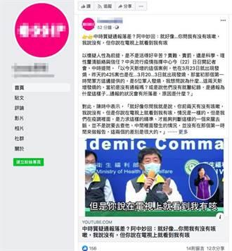 中時社論》綠色黨國體制正葬送台灣未來