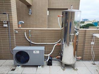 天晴空氣能熱水器 環保節能