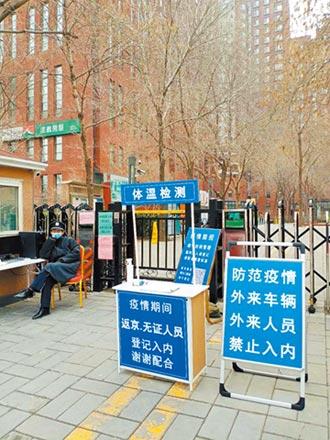 上海隔離是否跟進 台商關注