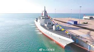 海軍王牌 陸第4艘055大驅將首航