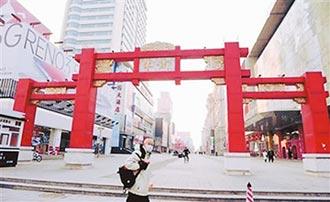 盛京皇城 3年打造5A級景區