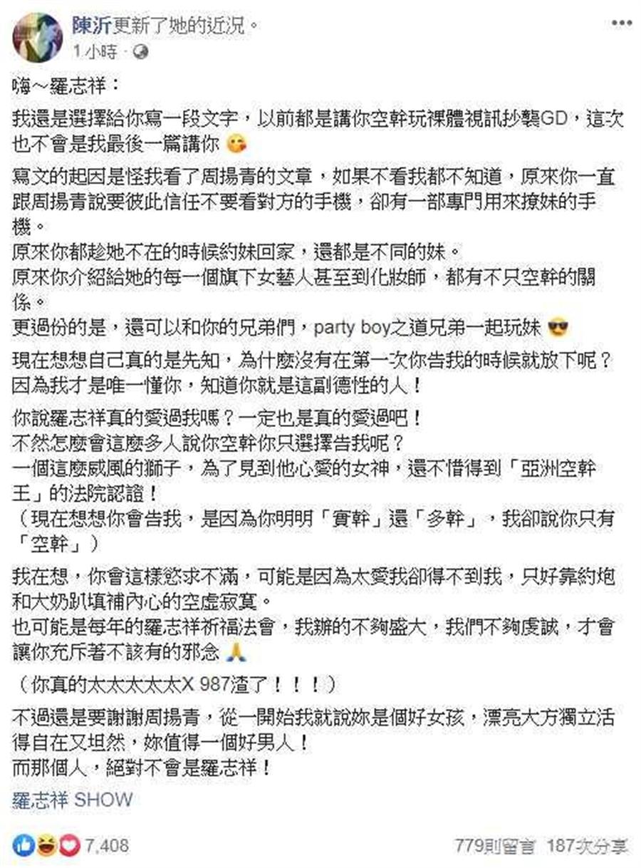 (圖/翻攝自臉書)