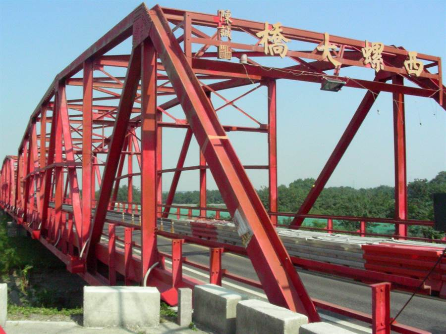 西螺大橋是西螺鎮的精神指標,也是歷史文物(圖/本報系資料照/蔡水星攝)