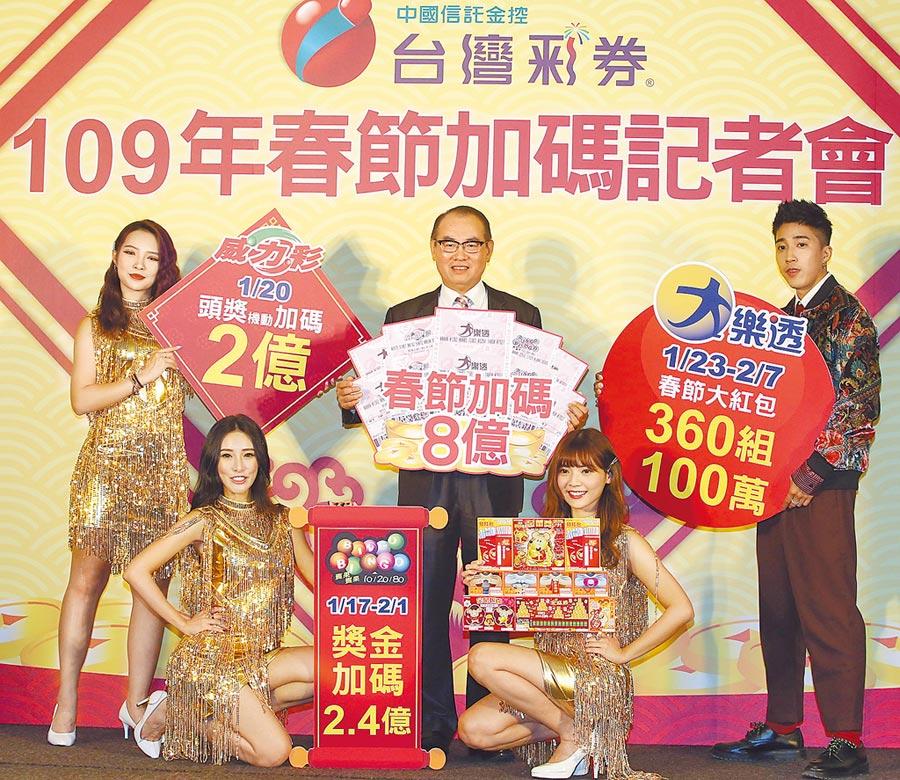 台彩急尋中2.43億元頭獎的幸運兒。(本報資料照片)