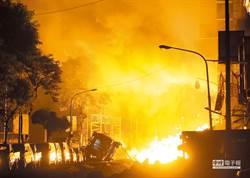 高雄氣爆案造成32死321人傷  今上午二審宣判