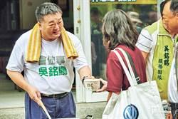 高市議員吳銘賜選前送白米紅包 一審認定做善事無罪